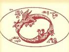 Simbol kružnog toka i povezanosti