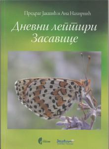 Knjiga Leptiri Zasavice